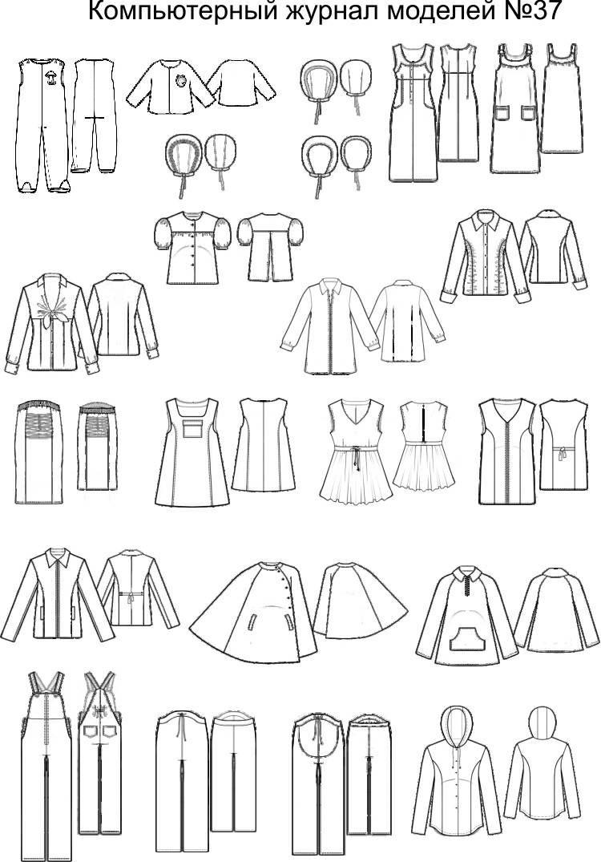 Комментарий: Одежда для беременных, Кройка . выкройки,шитье, вязание - способы и приемы